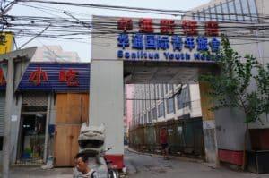 Sanlitun hostel v Pekingu