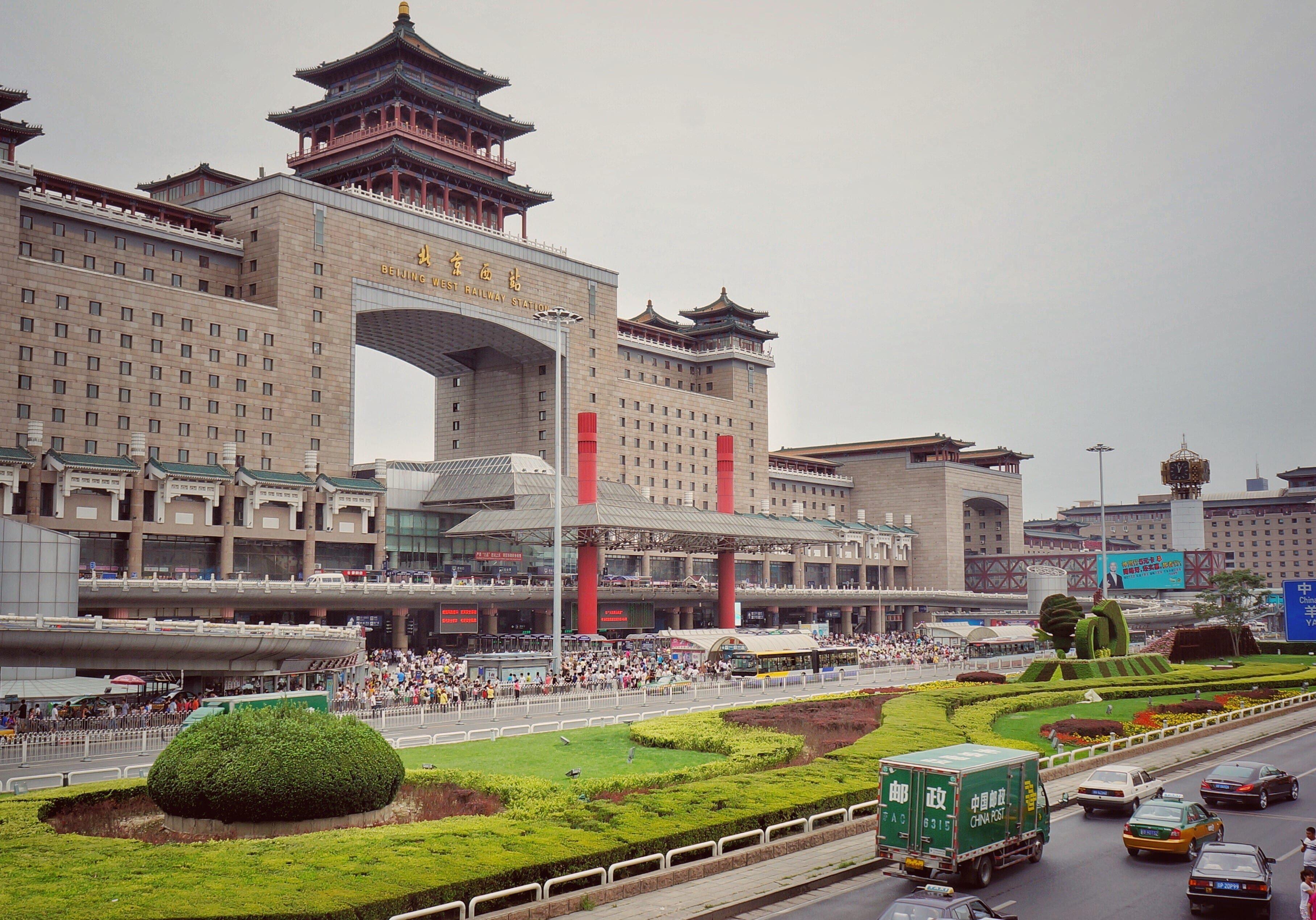 hlavní nádraží ve městě Peking
